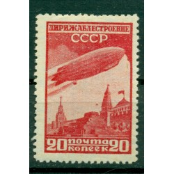 USSR 1931 - Y & T n. 24 air mail - Construction of airships (Michel n. 399 A X)