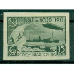 """URSS 1931 - Y & T n. 28 (B) poste aérienne - Expedition au Pôle Nord du dirigeable""""Graf Zeppelin"""" (Michel n. 403 B)"""