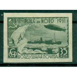 "USSR 1931 - Y & T n. 28 air mail - Expedition to the North Pole of the airship ""Graf Zeppelin"" (Michel n. 403 B)"