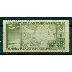URSS 1932 - Y & T n. 32 poste aérienne - 2e année polaire internationale (Michel n. 411 A)