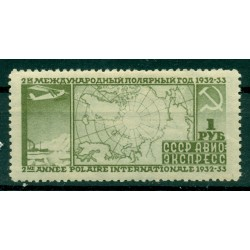 USSR 1932 - Y & T n. 32 air mail - 2nd International Polar Year (Michel n. 411 A)