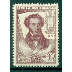 URSS 1937 - Y & T n. 592 - A. S. Pouchkine (Michel n. 551 A X)