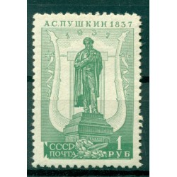 URSS 1937 - Y & T n. 595 - A. S. Pouchkine (Michel n. 554 D X)