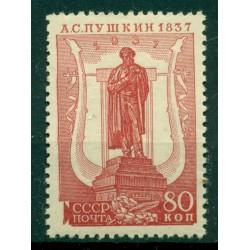 URSS 1937 - Y & T n. 594A - A. S. Pouchkine (Michel n. 553 H Y)
