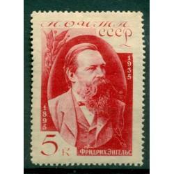 USSR 1935 - Y & T n. 565 - Friedrich Engels (Michel n. 523 Y)
