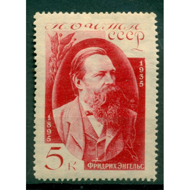 USSR 1935 - Y & T n. 565 - Friedrich Engels