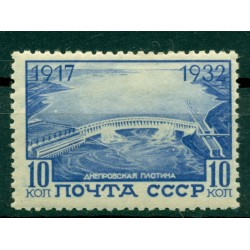 USSR 1932-33 - Y & T n. 464 - October Revolution (Michel n. 416 C X)