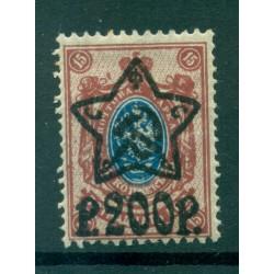 RSFSR 1922-23 - Y & T n. 195 - 1909-1918 stamps overprinted (Michel n. 207 A I b)