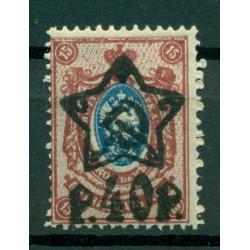 RSFSR 1922-23 - Y & T n. 193 - 1909-1918 stamps overprinted (Michel n. 205 A I b)