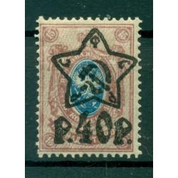 RSFSR 1922-23 - Y & T n. 193 - 1909-1918 stamps overprinted (Michel n. 205 A II b)