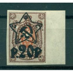 RSFSR 1922-23 - Y & T n. 196 - Francobolli del 1909-1918 soprastampati (Michel n. 203 B I)