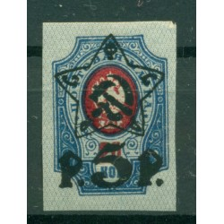 RSFSR 1922-23 - Y & T n. 195A - 1909-1918 stamps overprinted (Michel n. 201 B II)