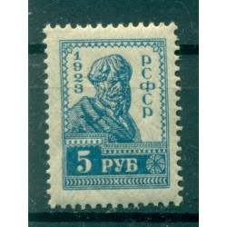 RSFSR 1923 - Y & T n. 220  - Definitive