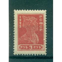 RSFSR 1923 - Y & T n. 218  - Definitive