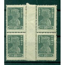 RSFSR 1923 - Y & T n. 221  - Definitive