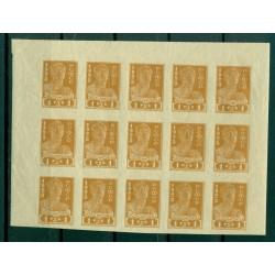 RSFSR 1923 - Y & T n. 216 (B)  - Definitive (Michel n. V B)