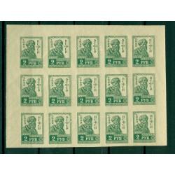 RSFSR 1923 - Y & T n. 217 (B)  - Definitive (Michel n. VI B)