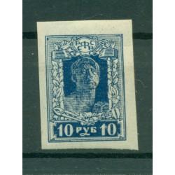 RSFSR 1922-23 - Y & T n. 201 - Definitive (Michel n. 208 B)