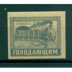 RSFSR 1922 - Y & T n. 186 - Hunger Aid