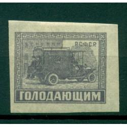 RSFSR 1922 - Y & T n. 187 - Hunger Aid