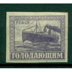 RSFSR 1922 - Y & T n. 185 - Hunger Aid