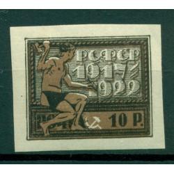 RSFSR 1922 - Y & T n. 171 - 5th anniversary of the Soviet Republic (Michel n. 196 x)