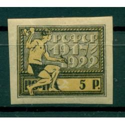 RSFSR 1922 - Y & T n. 170 - 5th anniversary of the Soviet Republic (Michel n. 195 x)