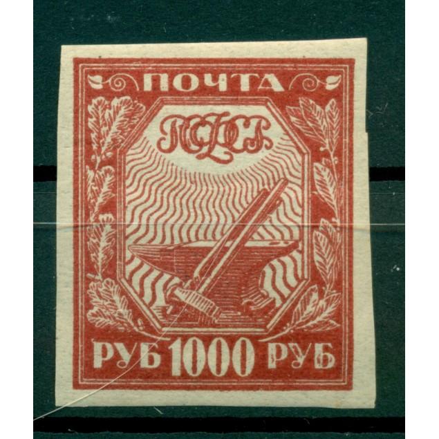 RSFSR 1921 - Y & T n. 149 - Attributes (Michel n. 161 x a)