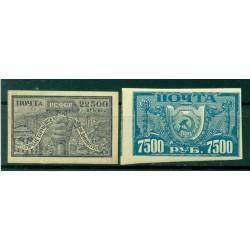 RSFSR 1922 - Y & T  n. 164/65 - Definitive (Michel n. 177-79 z X)