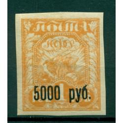 RSFSR 1922 - Y & T n. 159 - Overprinted 1921 stamps (Michel n. 171 a)
