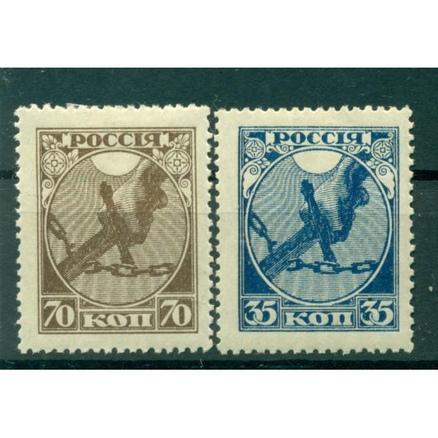 RSFSR 1918 - Y & T n. 137/38 - Sword (Michel n. 149/50 x)