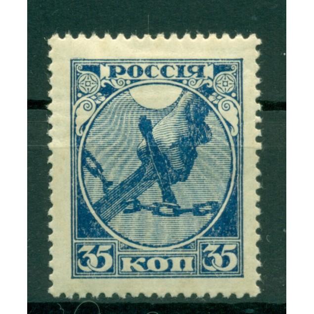 RSFSR 1918 - Y & T n. 137 - Sword (Michel n. 149 x)