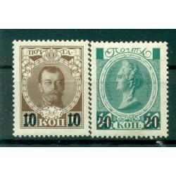 Empire russe 1916-17 - Y & T n. 107/08  - Timbres de 1913 surchargés