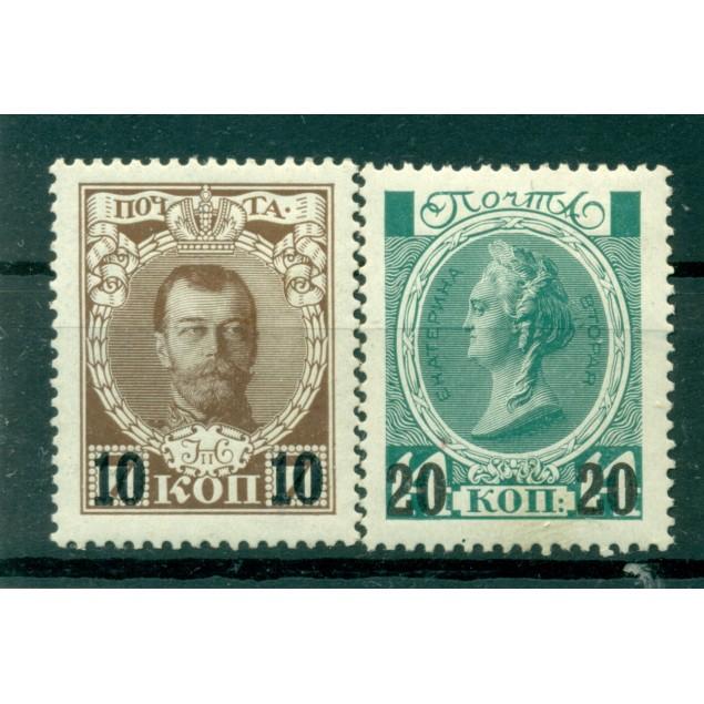 Impero russo 1916-17 - Y & T  n. 107/08 - Francobolli del 1913 soprastampati