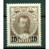 Impero russo 1916-17 - Y & T  n. 107 - Francobolli del 1913 soprastampati