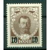 Russian Empire 1916-17 - Y & T n. 107 - Overprinted 1913 stamps