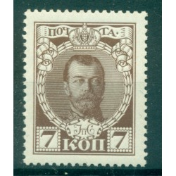 Russian Empire 1913 - Y & T n. 80 - Tercentenary of the advent of  Romanovs
