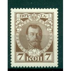 Empire russe  1913 - Y & T n. 80 - Tricentenaire de l'avènement des Romanov