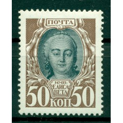 Russian Empire 1913 - Y & T n. 87 - Tercentenary of the advent of  Romanovs