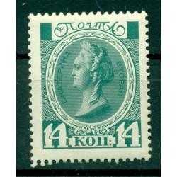 Impero russo 1913 - Y & T n. 82 - Tricentenario dell'avvento dei Romanov