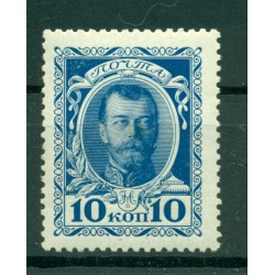 Russian Empire 1913 - Y & T n. 81 - Tercentenary of the advent of  Romanovs