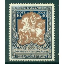 Imperi russo 1915 - Y & T n. 100a (B) - Francobolli di beneficienza (Michel n. 106 A)