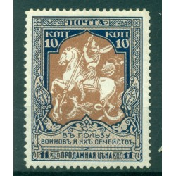 Russian Empire 1915 - Y & T 100a (B) - Charity stamps (Michel n. 106 A)
