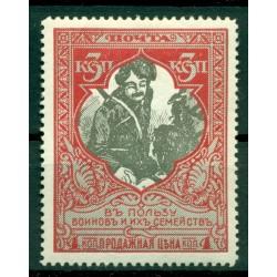 Imperi russo 1915 - Y & T n. 98a (C) - Francobolli di beneficienza (Michel n. 104 C)