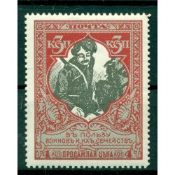 Russian Empire 1915 - Y & T 98a (C) - Charity stamps (Michel n. 104 C)