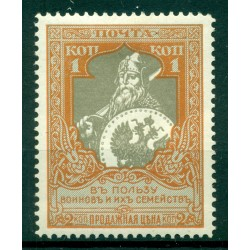 Russian Empire 1915 - Y & T 97a (B) - Charity stamps (Michel n. 103 A)