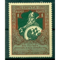 Impero russo 1914 - Y & T n. 93a (C) - Francobolli di beneficienza (Michel n. 99 C)
