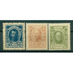 Empire russe 1915 - Y & T n. 102/04  - Type des timbres de 1913 avec inscriptions au verso