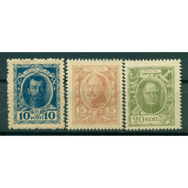Russian Empire 1915 - Y & T n. 102/04 - Types of 1913 stamps ith inscriptions on the back