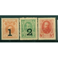 Russian Empire 1917 - Y & T n. 134/36 - Types of 1913 stamps ith inscriptions on the back